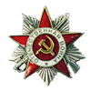 Řád Vlastenecké války II. stupně